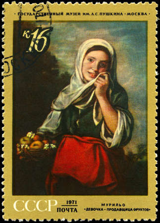 perforated stamp: USSR - CIRCA 1971: A Stamp printed in USSR shows the Girl selling fruits, by Murillo (1617-1682), from the series Foreign master works in Russian museums, circa 1971 Stock Photo