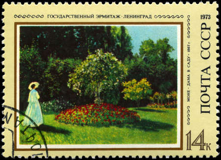 monet: USSR - CIRCA 1973: A Stamp printed in USSR shows the Lady in Garden, by Claude Monet (1840-1926), from the series Foreign paintings in Russian museums, circa 1973
