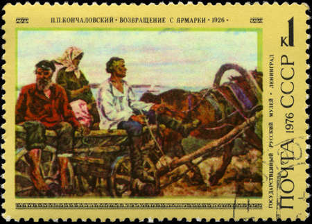 USSR - CIRCA 1976: A Stamp printed in USSR shows the Back from the Fair, from the series Paintings by P.P. Konchalovsky, circa 1976 photo