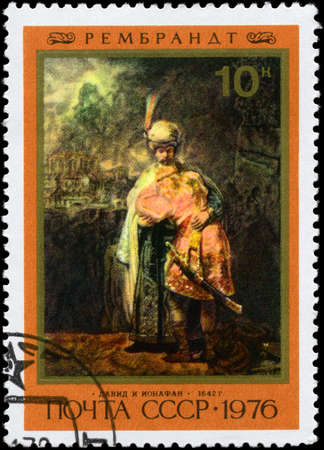 rembrandt: USSR - CIRCA 1976: A Stamp printed in USSR shows the David and Jonathan, by Rembrandt (1606-1669), from the series Rembrandt Paintings in Hermitage, circa 1976