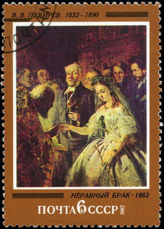 USSR - CIRCA 1982: A Stamp printed in USSR shows the The Unequal Marriage, by V.V. Pukirev (1832-1890), from the series Paintings, circa 1982 photo