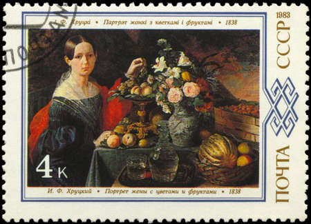 USSR - CIRCA 1983: A Stamp printed in USSR shows the Portrait of the Artist�s Wife with Fruit and Flowers, by J.F. Krutzky, series, circa 1983 photo