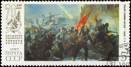 seizure: USSR - CIRCA 1987: A Stamp printed in USSR shows the painting  Seizure of the Winter Palace, by V.A. Serov, devoted to 70th Anniv. of the October Revolution, series, circa 1987