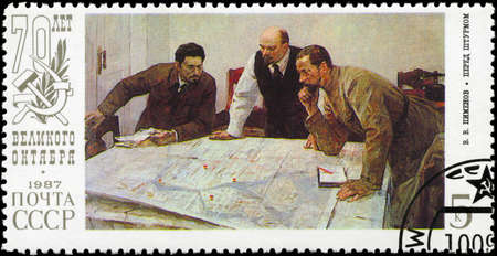 perforated stamp: USSR - CIRCA 1987: A Stamp printed in USSR shows the Before the Assault, by V.V. Pimenov, devoted to 70th Anniv. of the October Revolution, series, circa 1987