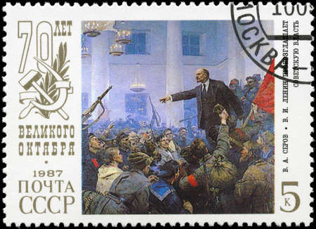 statesman: USSR - CIRCA 1987: A Stamp printed in USSR shows the Lenin proclaims Soviet power, by V.A. Serov, devoted to 70th Anniv. of the October Revolution, series, circa 1987