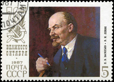 lenin: USSR - CIRCA 1987: A Stamp printed in USSR shows the portrait of a V.I. Lenin (1870-1924), by P.V. Vasilev, devoted to 70th Anniv. of the October Revolution, series, circa 1987
