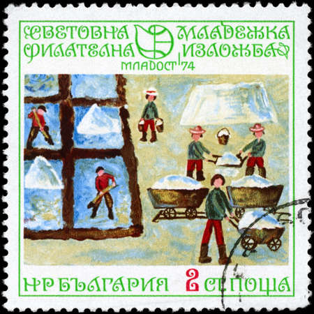 puerile: BULGARIA - CIRCA 1974: A Stamp printed in BULGARIA shows the Salt Production, from the series Children�s Paintings, circa 1974 Stock Photo