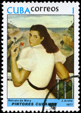 CUBA - CIRCA 1977: A Stamp printed in CUBA shows the Portrait of Mary, from the series