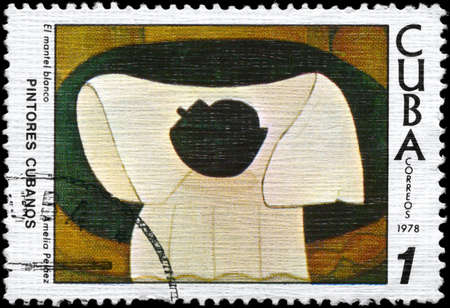 casal: CUBA - CIRCA 1978: A Stamp printed in CUBA shows the White Mantle, from the series Paintings by Amelia Pelaez del Casal (1896-1968), circa 1978 Stock Photo