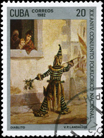 vp: CUBA - CIRCA 1982: A Stamp printed in CUBA shows the Little Devil, by V.P. Landaluze, from the series Natl. Folklore Ensemble, 20th Anniv., circa 1982
