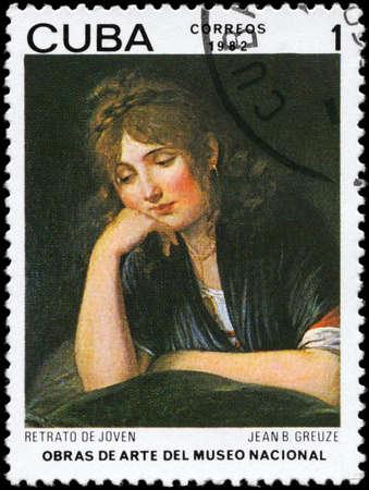CUBA - CIRCA 1982: A Stamp printed in CUBA shows the