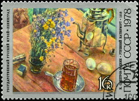 USSR - CIRCA 1978: A Stamp printed in USSR shows the Still-life with Teapot and Flowers (1918), from the series Paintings by Petrov-Vodkin (1878�1939), circa 1978 Stock Photo