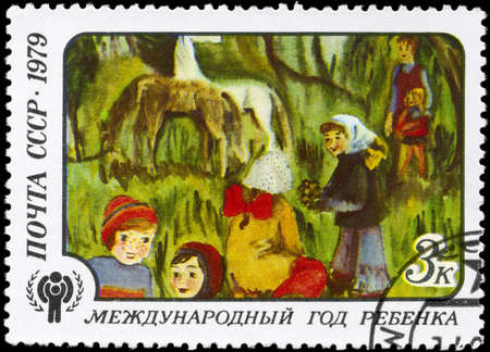 puerile: USSR - CIRCA 1979: A Stamp printed in USSR shows the Children�s drawing Children and Horses, from the series International Year of the Child, circa 1979 Stock Photo