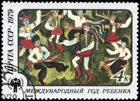 puerile: USSR - CIRCA 1979: A Stamp printed in USSR shows the Children�s drawing Dances, from the series International Year of the Child, circa 1979