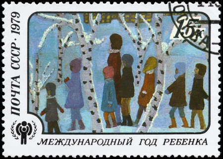 puerile: USSR - CIRCA 1979: A Stamp printed in USSR shows the Children�s drawing Excursion, from the series International Year of the Child, circa 1979 Stock Photo