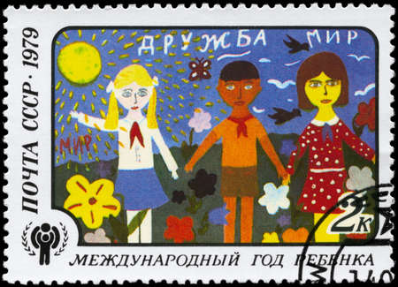 puerile: USSR - CIRCA 1979: A Stamp printed in USSR shows the Children�s drawing Friendship, from the series International Year of the Child, circa 1979