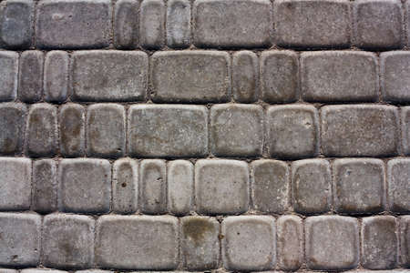 footway: Background of the pavestone coating