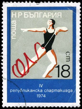 BULGARIA - CIRCA 1974: A Stamp printed in BULGARIA shows the Gymnast, from the series