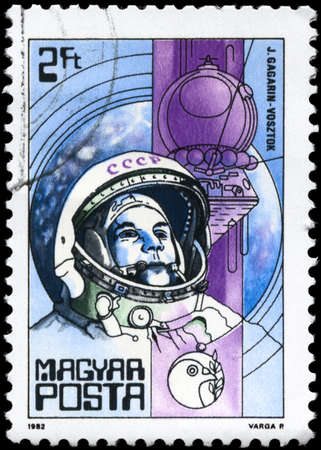 gagarin: HUNGARY - CIRCA 1982: A Stamp printed in HUNGARY shows the Yuri Gagarin, Vostok, from the series 25 Years of Space Travel, circa 1982 Stock Photo