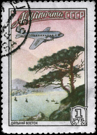 USSR - CIRCA 1955: A Stamp printed in USSR shows the Plane over river, circa 1955 photo