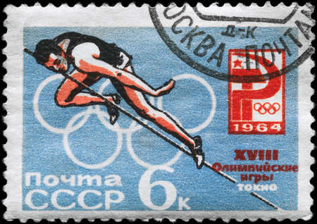 USSR - CIRCA 1964: A Stamp printed in USSR shows the High jump, from the series ,18th Olympic Games, Tokyo, circa 1964 Stock Photo - 11616046