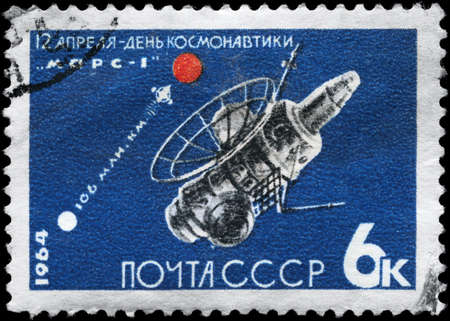 USSR - CIRCA 1964: A Stamp printed in USSR shows the Space Stations Mars 1, series, circa 1964 photo