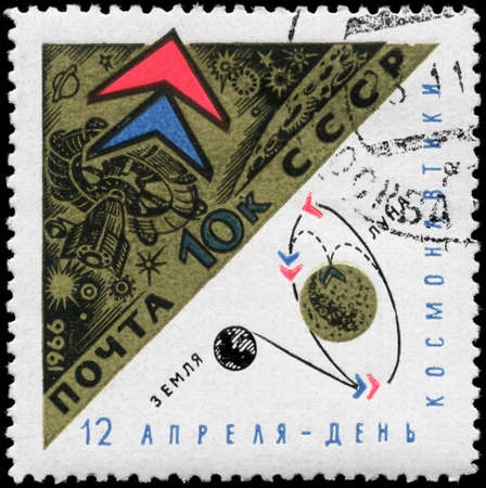 astronautics: USSR - CIRCA 1966: A Stamp printed in USSR shows the Luna 10 Automatic Moon Station, series, circa 1966