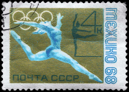 USSR - CIRCA 1968: A Stamp printed in USSR shows the Rhythmic Gymnastics, from the series 19th Olympic Games, Mexico City, circa 1968