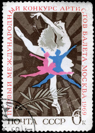 USSR - CIRCA 1969: A Stamp printed in USSR shows the Ballet Dancers, devoted to 1st Intl. Young Ballet Artists� Competitions, series, circa 1969  photo