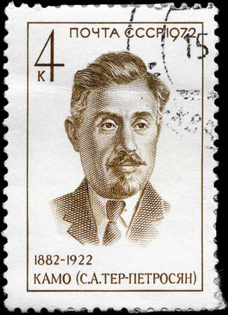 pseudonym: USSR - CIRCA 1972: A Stamp printed in USSR shows the Kamo (pseudonym of S.A. Ter-Petrosyan, 1882-1922), series, circa 1972