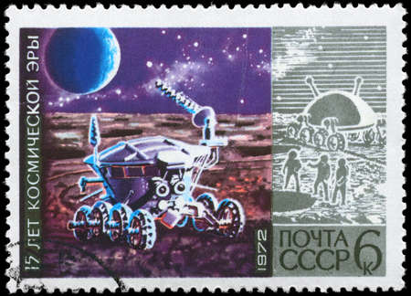 USSR - CIRCA 1972: A Stamp printed in USSR shows the Lunokhod on Moon, from the series 15 years of space era, circa 1972 photo