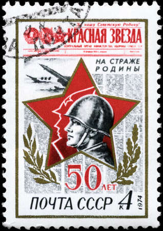 USSR - CIRCA 1974: A Stamp printed in USSR devoted to 50th anniversary of the Red Star newspaper, circa 1974 photo