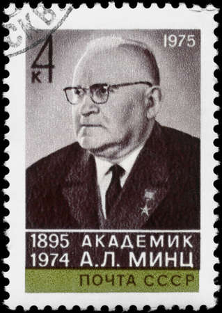 physicist: USSR - CIRCA 1975: A Stamp printed in USSR shows the portrait of a academician A.L. Mints (1895-1974), Physicist, circa 1975
