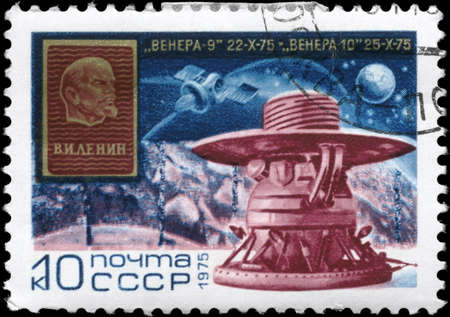 interplanetary: USSR - CIRCA 1975: A Stamp printed in USSR shows the Landing Capsule, Venus surface, Lenin banner, devoted to Flights of Soviet interplanetary stations Venera 9 and Venera 10, circa 1975 Stock Photo