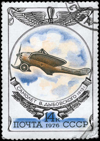 monoplane: USSR - CIRCA 1976: A Stamp printed in USSR shows the Aviation Emblem and Dybovski%uFFFDs Dolphin (1913), from the series Russian Aircraft, circa 1976 Stock Photo