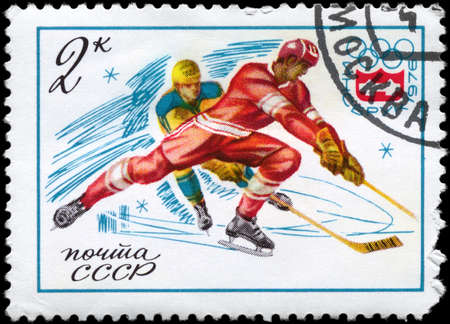 USSR - CIRCA 1976: A Stamp printed in USSR shows the Ice Hockey, from the series 12th Winter Olympic Games, Innsbruck, Austria, circa 1976