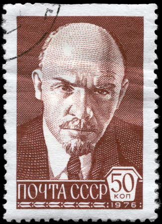 soviet: USSR - CIRCA 1976: A Stamp printed in USSR shows the V. I.  Lenin, 1920 Photograph, party leader, circa 1976