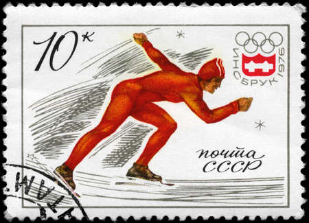 USSR - CIRCA 1976: A Stamp printed in USSR shows the Speed Skating, from the series 12th Winter Olympic Games, Innsbruck, Austria, circa 1976