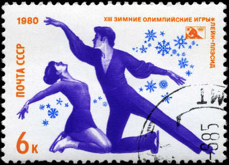 USSR - CIRCA 1980: A Stamp printed in USSR shows the Freestyle Skating, from the series 13th Winter Olympic Games, Lake Placid, circa 1980