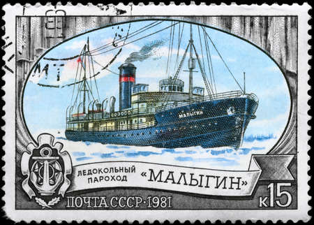 USSR - CIRCA 1981: A Stamp printed in USSR shows the Icebreaker Maligin, circa 1981 photo