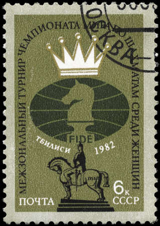 USSR - CIRCA 1982: A Stamp printed in USSR devoted to the World Chess Championship for Women (Tbilisi, 1982), circa 1982 Stock Photo - 11616628
