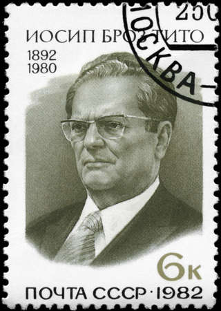 USSR - CIRCA 1982: A Stamp printed in USSR shows the portrait of a Marshal Tito (1892-1980), devoted to 2nd Death Anniv, circa 1982 photo