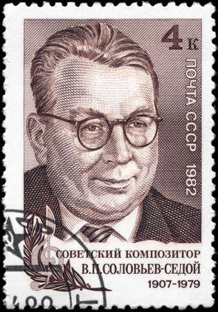 vp: USSR - CIRCA 1982: A Stamp printed in USSR shows the portrait of a V.P. Soloviev-Sedoi (1907-79), Composer, circa 1982 Stock Photo