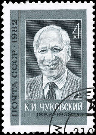 essayist: USSR - CIRCA 1974: A Stamp printed in USSR shows the portrait of a K.I. Tchukovsky (1882-1869), writer, circa 1974