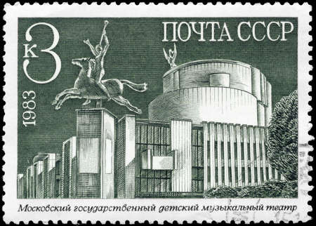 USSR - CIRCA 1983: A Stamp printed in USSR shows the Children%uFFFD%uFFFDs Musical Theater, from the series Newly Completed Buildings, Moscow, circa 1983 photo