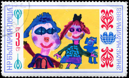 puerile: BULGARIA - CIRCA 1982: A Stamp printed in BULGARIA shows the Children�s drawing, from the series Flag of Peace Youth Assembly, circa 1982