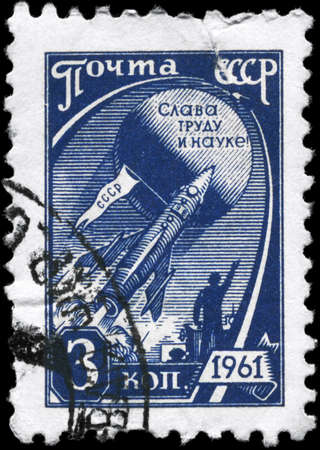 USSR - CIRCA 1961: A Stamp printed in USSR shows the Space Rocket, series, circa 1961 photo