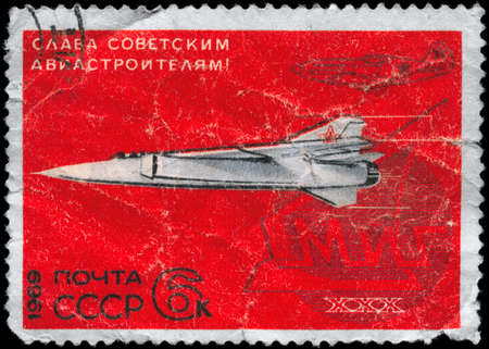 reactive: USSR - CIRCA 1969: A Stamp printed in USSR shows the MiG Jet and First MiG Fighter Plane, circa 1969