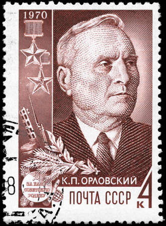 USSR - CIRCA 1970: A Stamp printed in USSR shows the portrait of a K.P. Orlovsky (1895-1968), series Heroes of the Soviet Union, circa 1970 photo