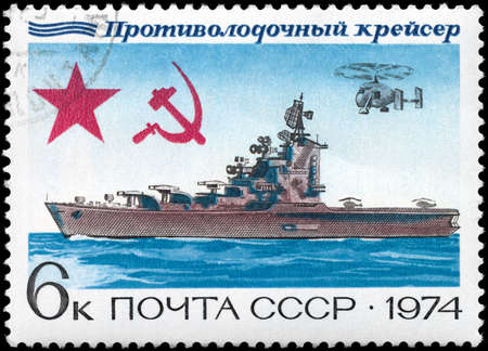 USSR - CIRCA 1974: A Stamp printed in USSR shows the Antisubmarine Destroyer and Helicopter, from the series Soviet Warships, circa 1974 photo